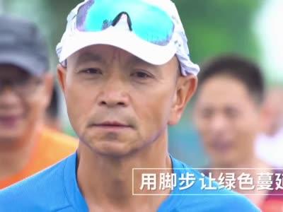 马拉松赛事宣传片