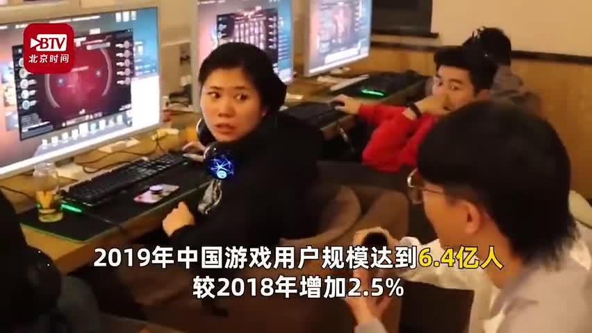 视频-女玩家3亿 女性力量将怎样改变游戏行业