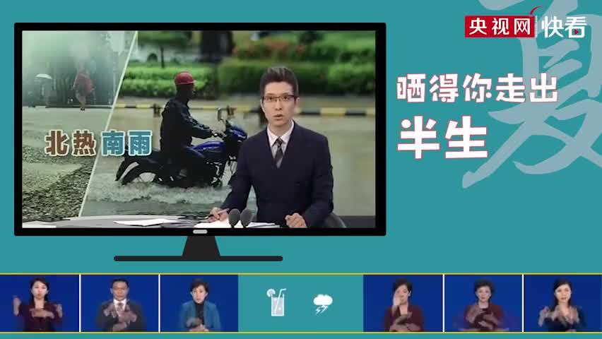 视频-朱广权的四季歌