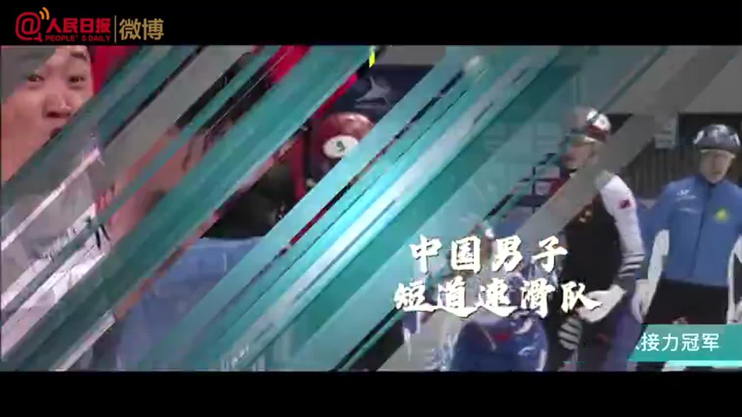 视频-高燃!90秒盘点2019中国的世界冠军