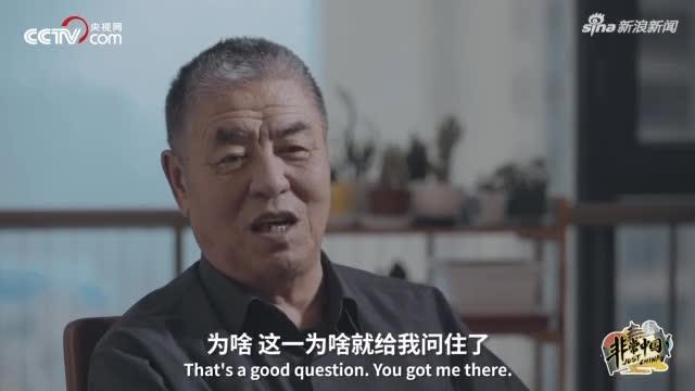 视频-东北老男孩 硬核玩冰30年