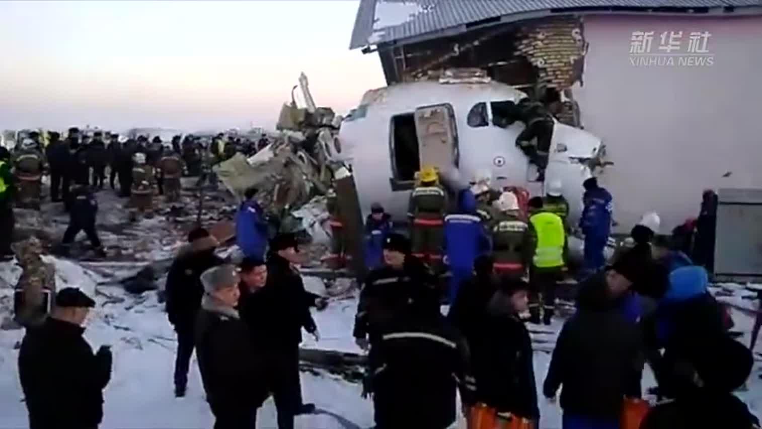 视频丨哈萨克斯坦坠机现场视频