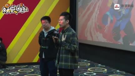 視頻:電影《妙先生》將映口碑先爆 主創盼開辟文藝國漫動畫新可能