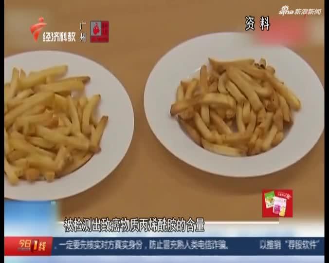 视频-韩国检测空气炸锅  做出食品或含致癌物