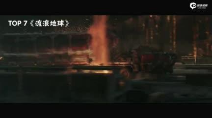 視頻:2019新浪電影十佳華語院線電影