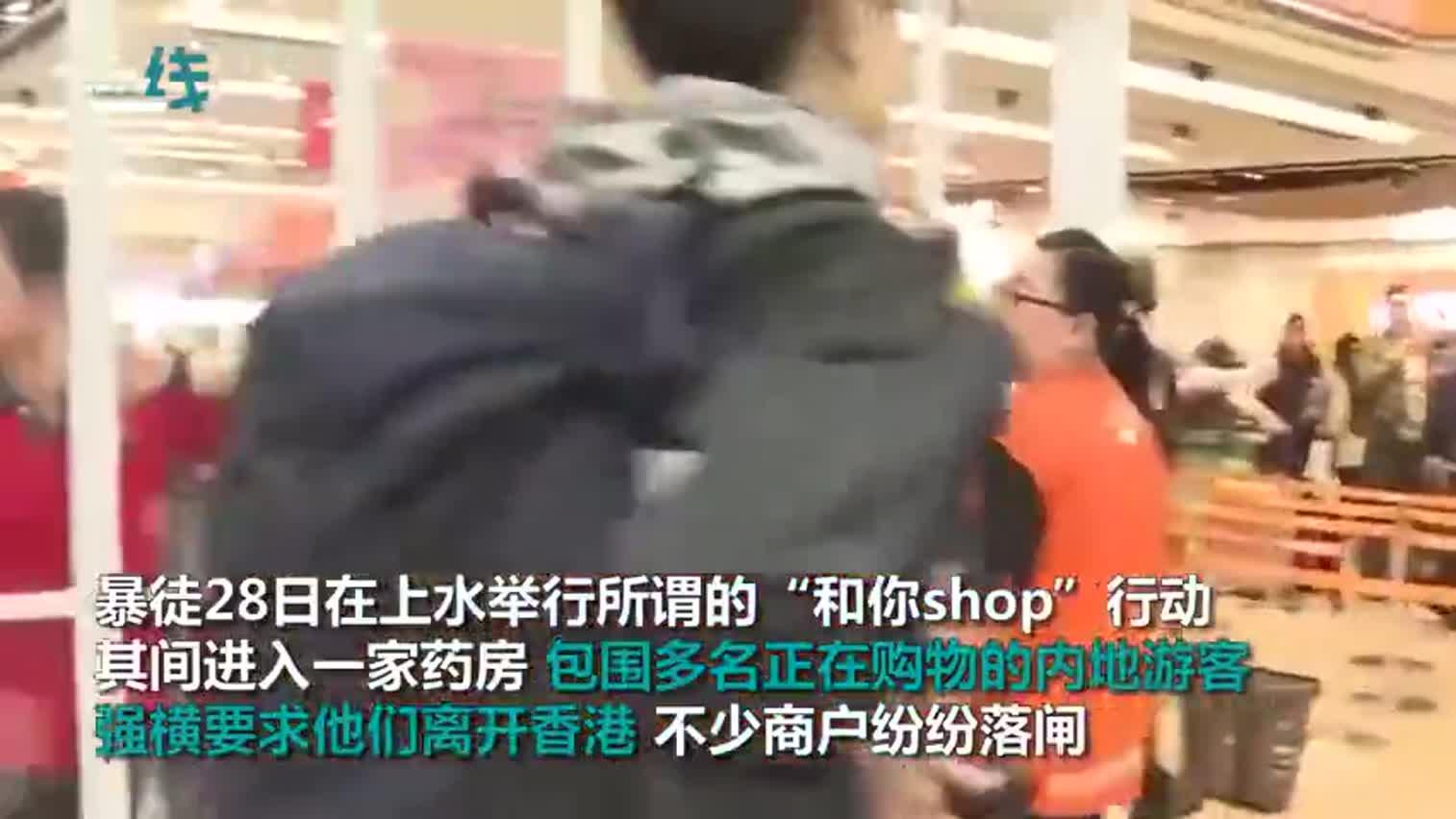 视频|暴徒袭警夺枪辱骂内地客 港警武装出动拘捕多