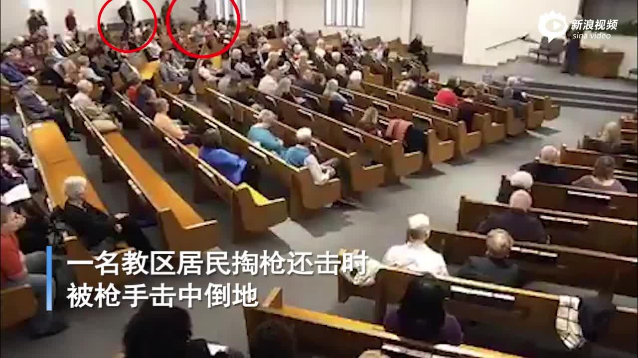 视频-美国教堂直播礼拜时枪手突然开枪 被居民一击