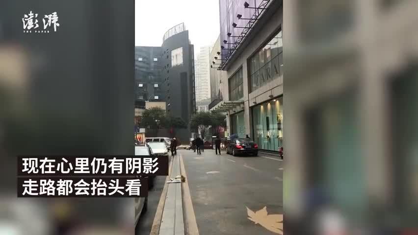 视频-探访重庆坠楼事发地:居民路过仍有阴影