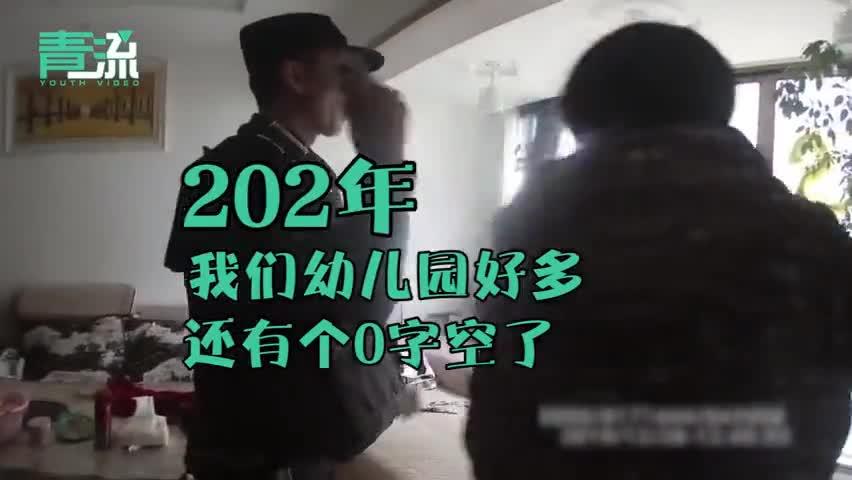 """视频-见""""SOS""""以为有人求救 民警赶到现场结局"""