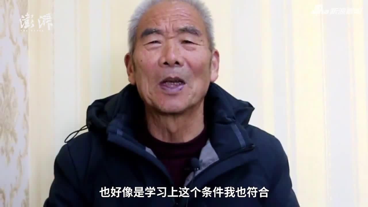 视频-81岁大哥鼓励70岁小老弟同考大学 :两人