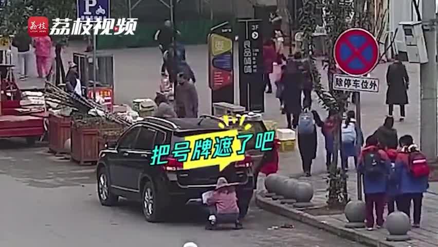 视频-这妈妈不太省心!怕被抓拍女子拿孩子的画遮号
