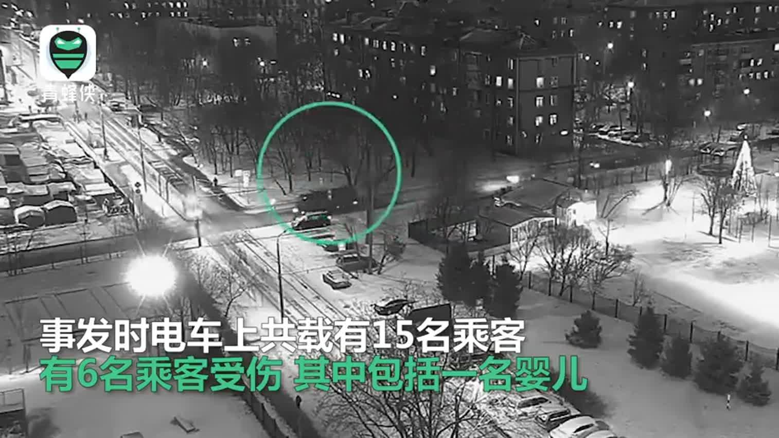 视频:莫斯科电车卡车相撞致6人受伤 现场电光冲天