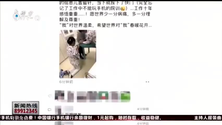 """视频-杭州护士双膝跪地为患儿输液 被网友点赞""""最"""