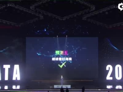 """""""2019楼市十大预测""""被打脸了吗?丁祖昱给出回应"""