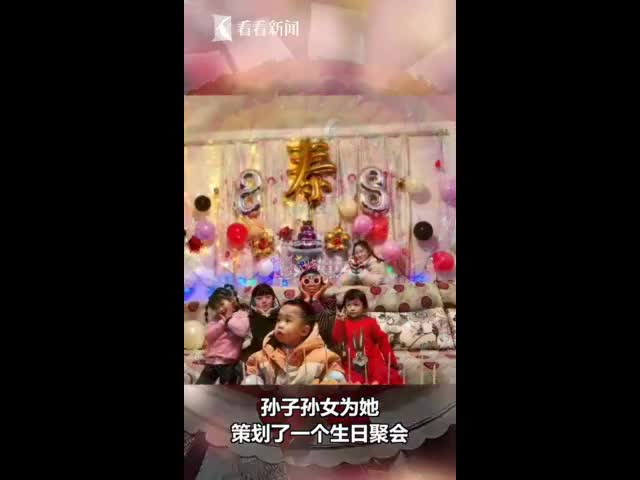 视频-四代同堂为88岁奶奶花样庆生:玩真人版打地