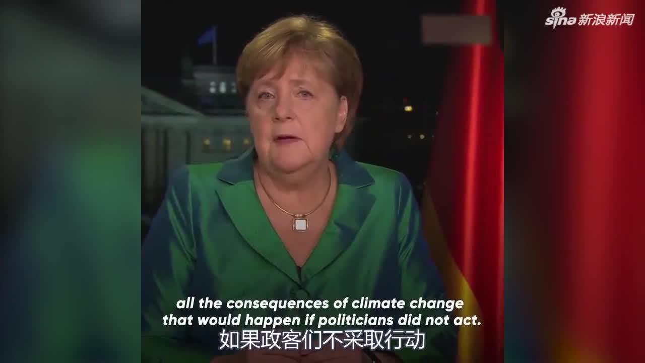 视频-默克尔发表新年致辞:全力对抗气候变化
