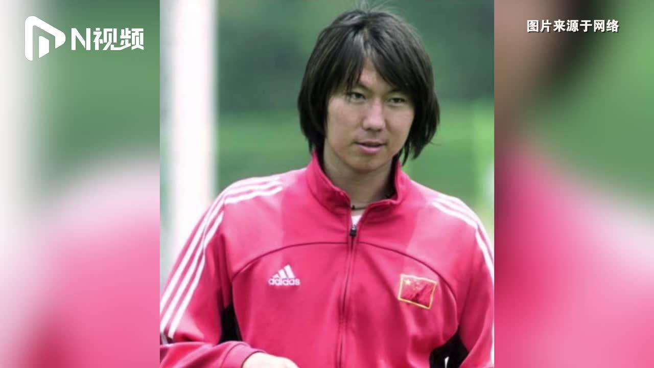 视频-官宣!李铁被任命为中国国足队主教练
