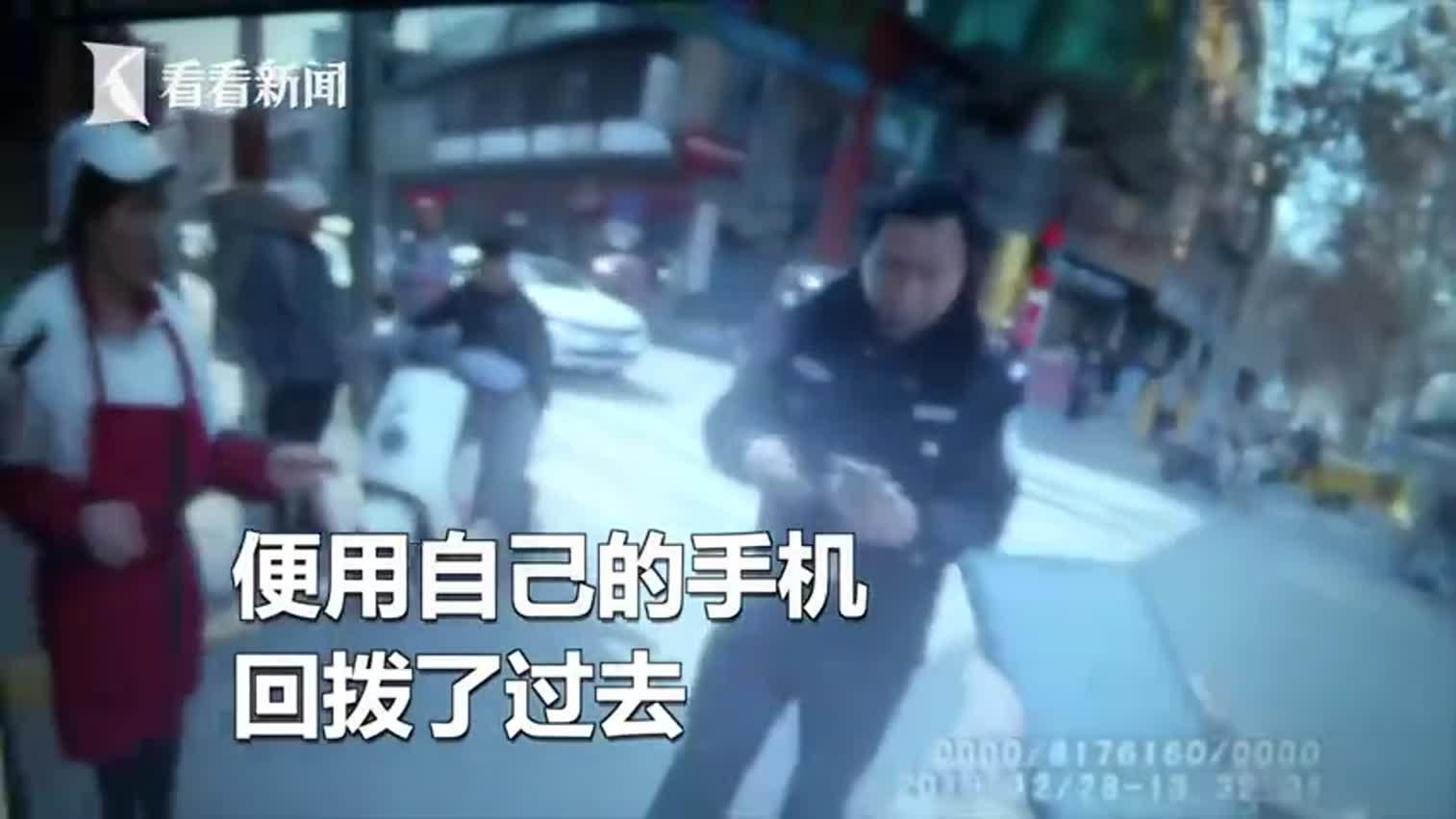 """视频-小偷连盗两部手机 喝酒""""庆祝""""醉倒路边被抓"""