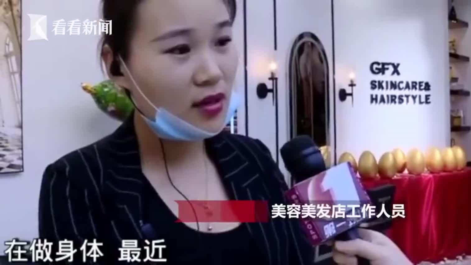 视频-男子美容店花10多万做保养 老婆:有不可告