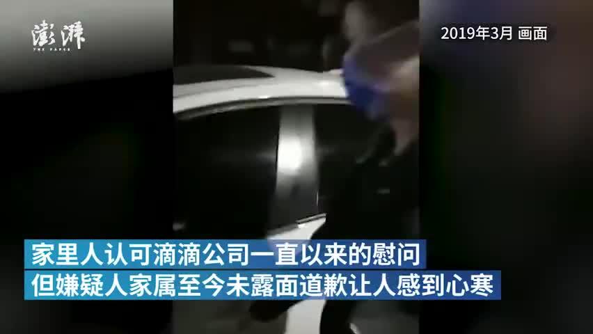 视频-大学生刺死滴滴司机案开庭:公诉人建议死缓