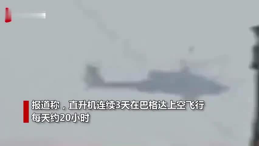 视频-美武装直升机连续3日在伊朗驻伊拉克使馆上空