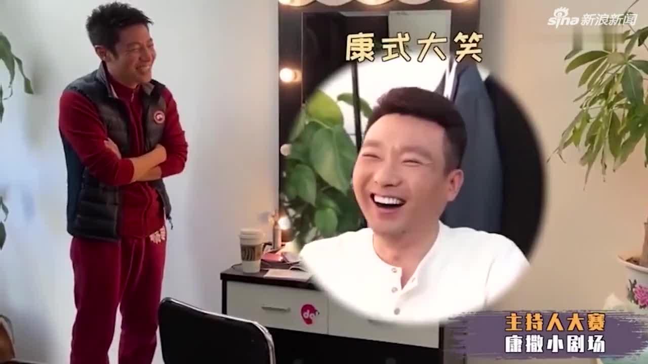 视频-康辉辟谣短裤播报!康辉:演播室里得穿棉裤