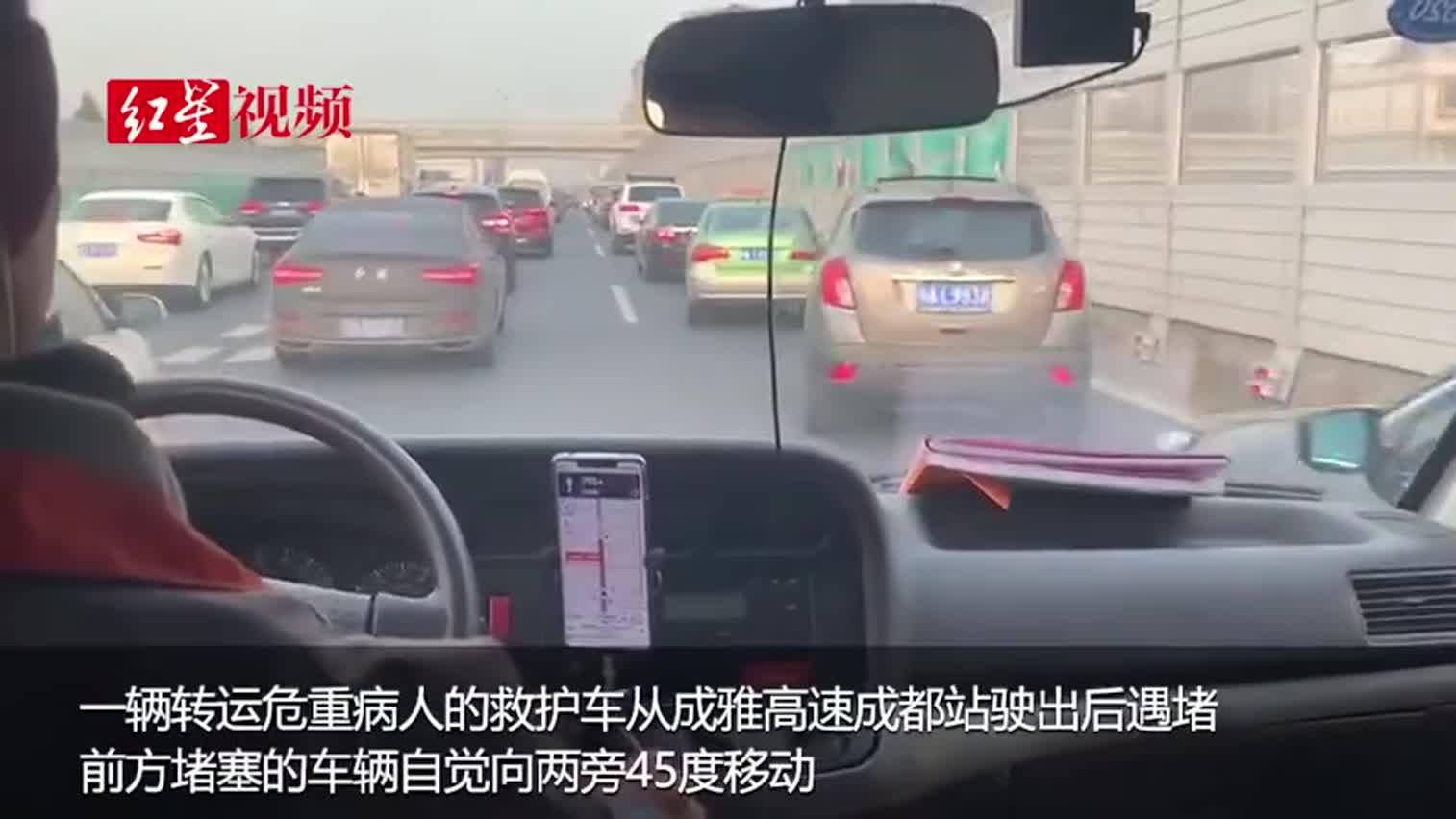 视频|成都上演真实版45度让路 三公里路程仅用了