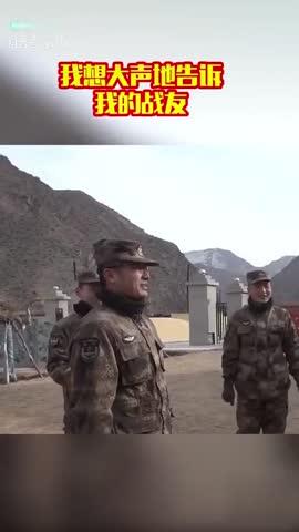视频|兵哥哥求婚战友旁边干着急