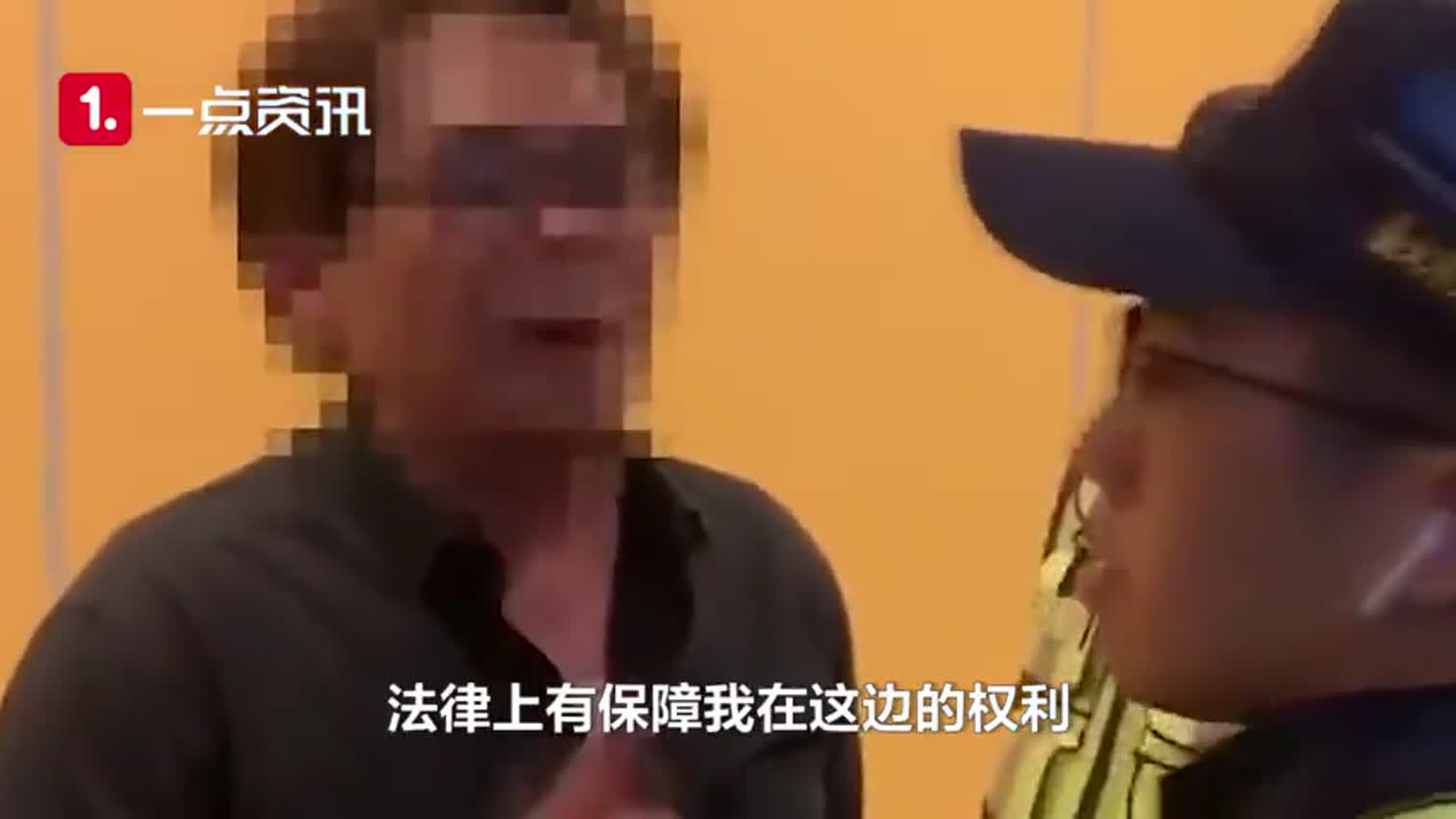 视频-醉酒男子大闹蔡依林演唱会:让蔡依林亲自来给