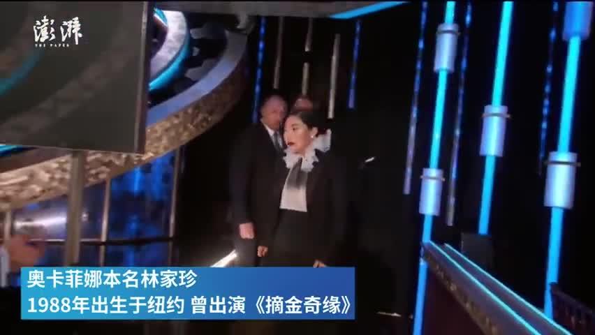 视频-奥卡菲娜成金球奖首个亚裔影后
