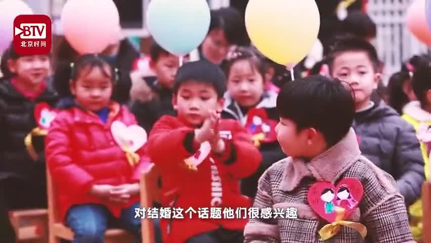 视频-最萌伴郎伴娘团 200多名小朋友送老师出嫁
