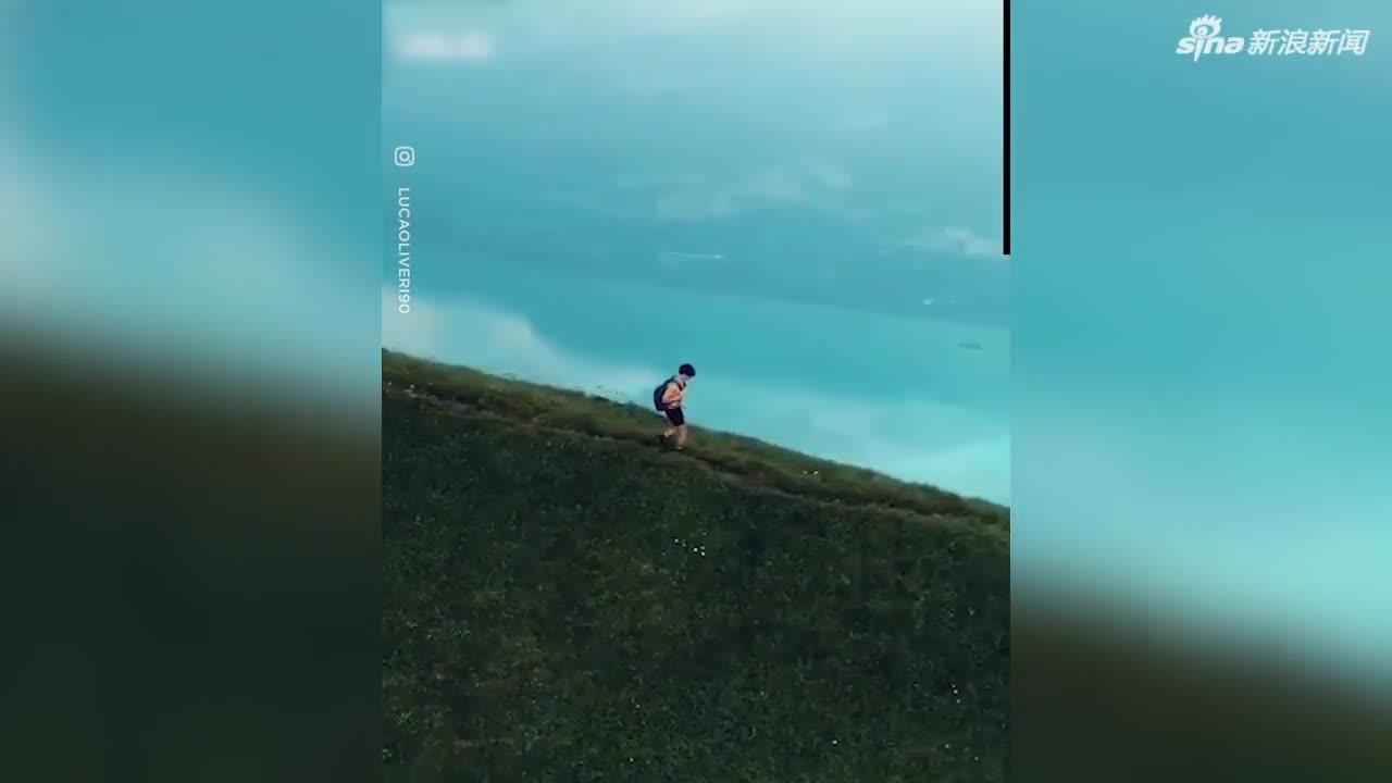 视频-航拍在瑞士徒步 腿已经开始发抖了