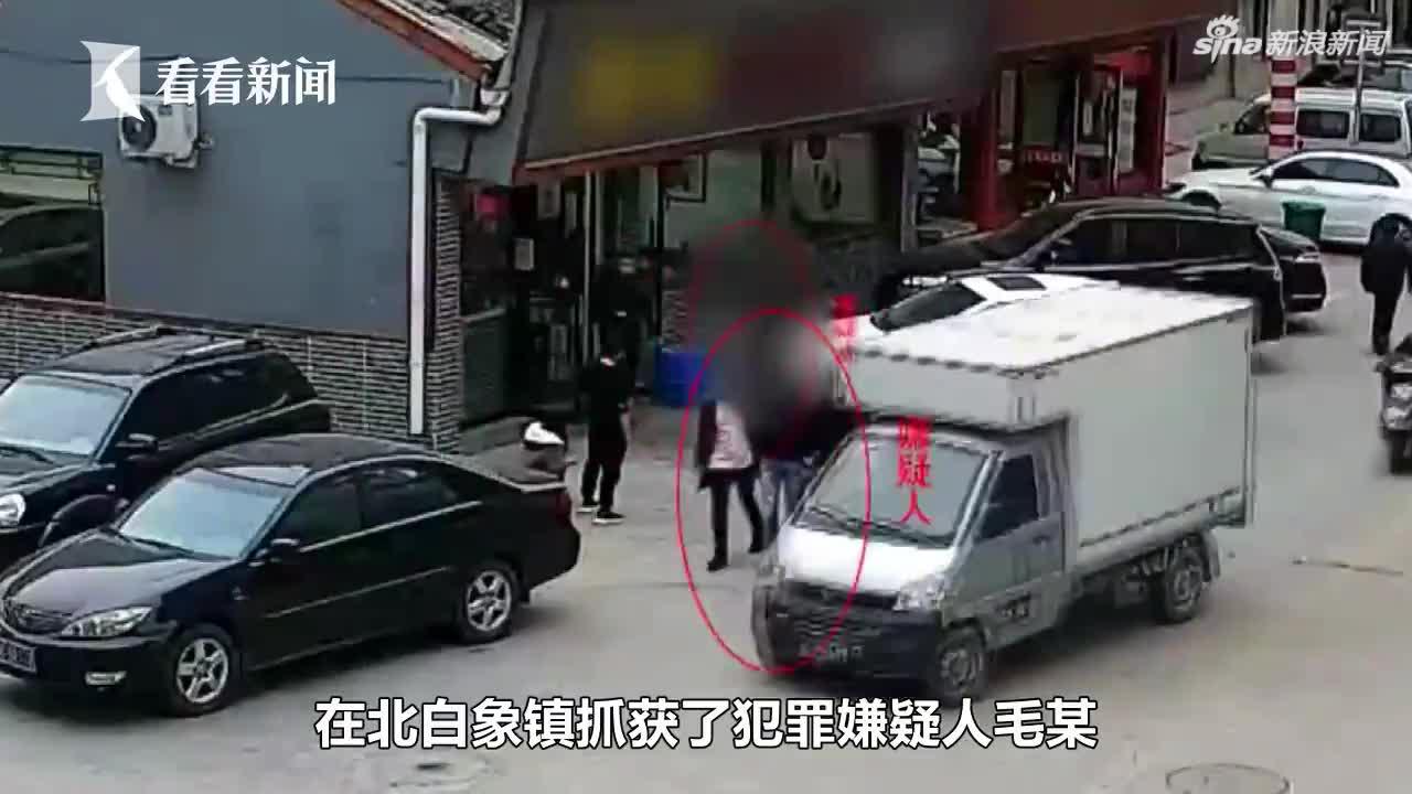 视频|男子和老婆赌气去盗窃:生气得很 想坐牢!