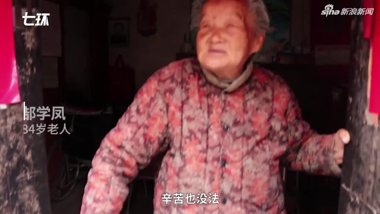 视频-84岁老太照顾病儿52年:他是我儿
