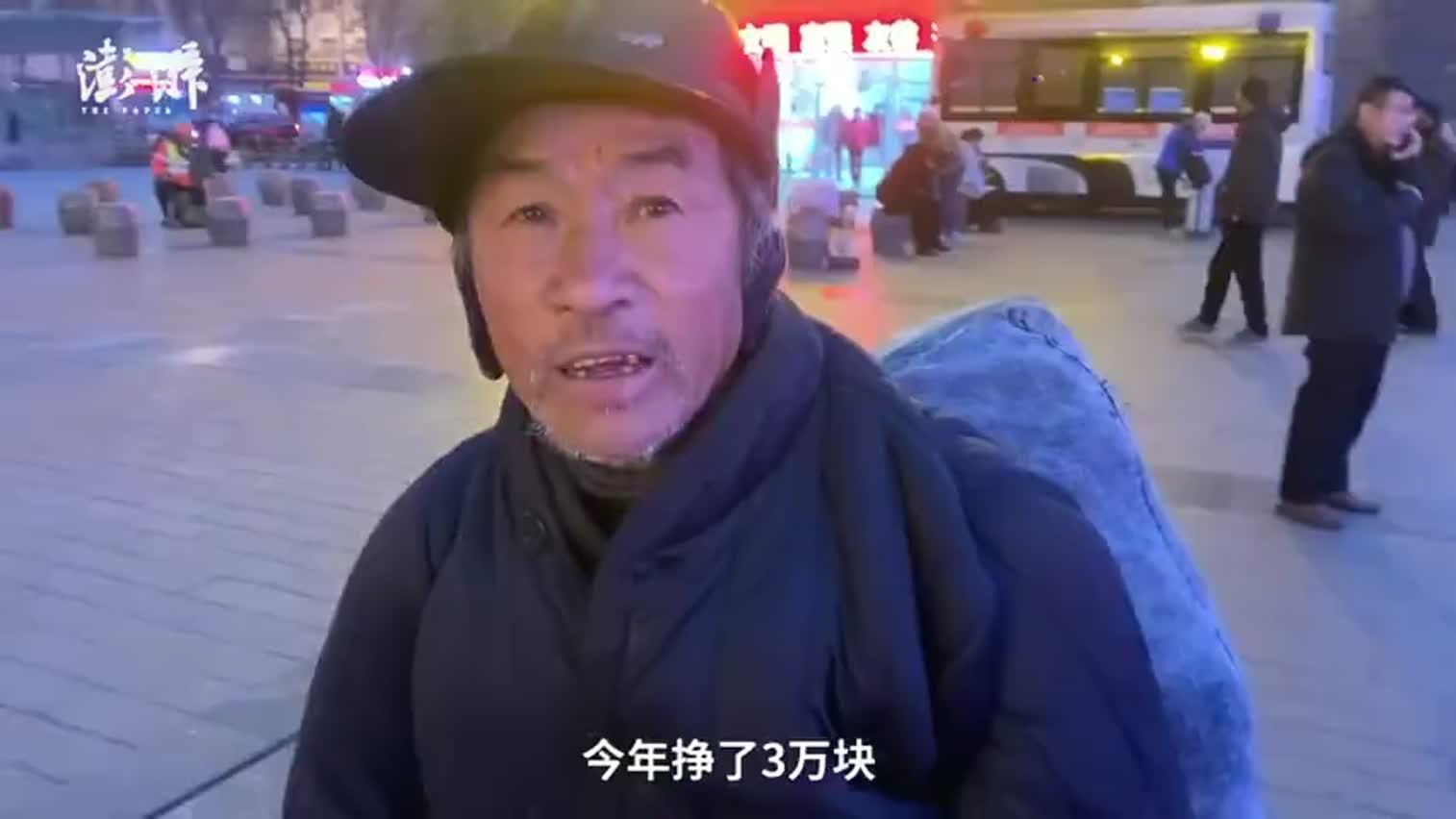 视频|七旬打工老人返乡:一年赚3万花3000
