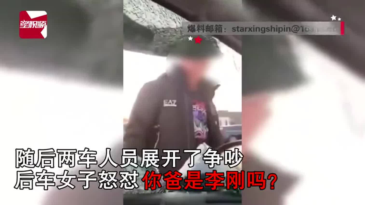 视频|男子疑加塞还击碎后车车窗玻璃 车主:你爸是