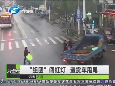 安徽芜湖三老人组团闯红灯 货车躲闪不及撞翻两人