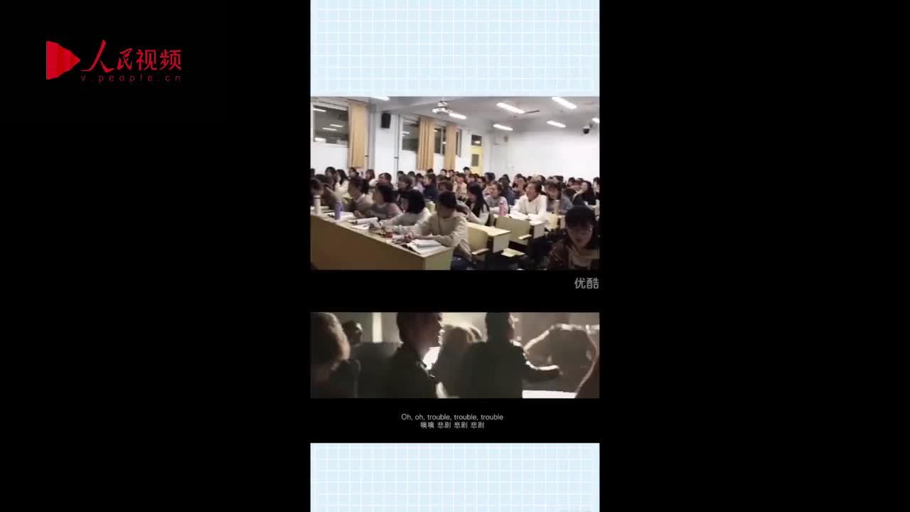 视频-大学老师用抖肩舞教英语 学生上课边唱边跳