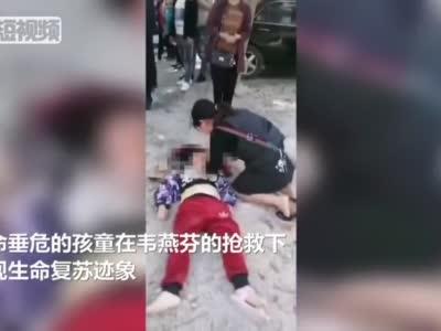 广西一孩童被撞生命垂危 护士跪地抢救