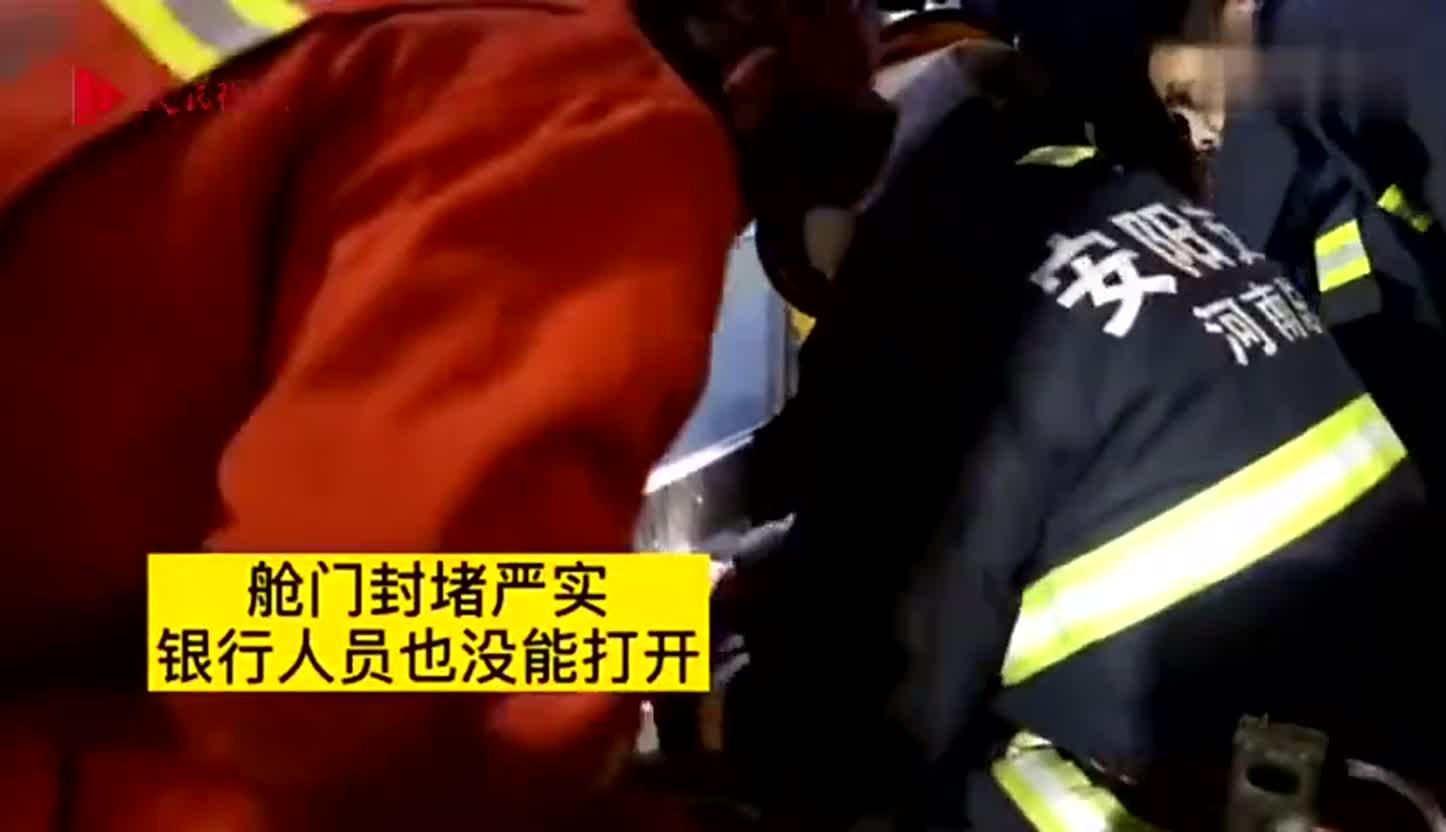 视频-幼童被困ATM安全舱 救援全程淡定酣睡