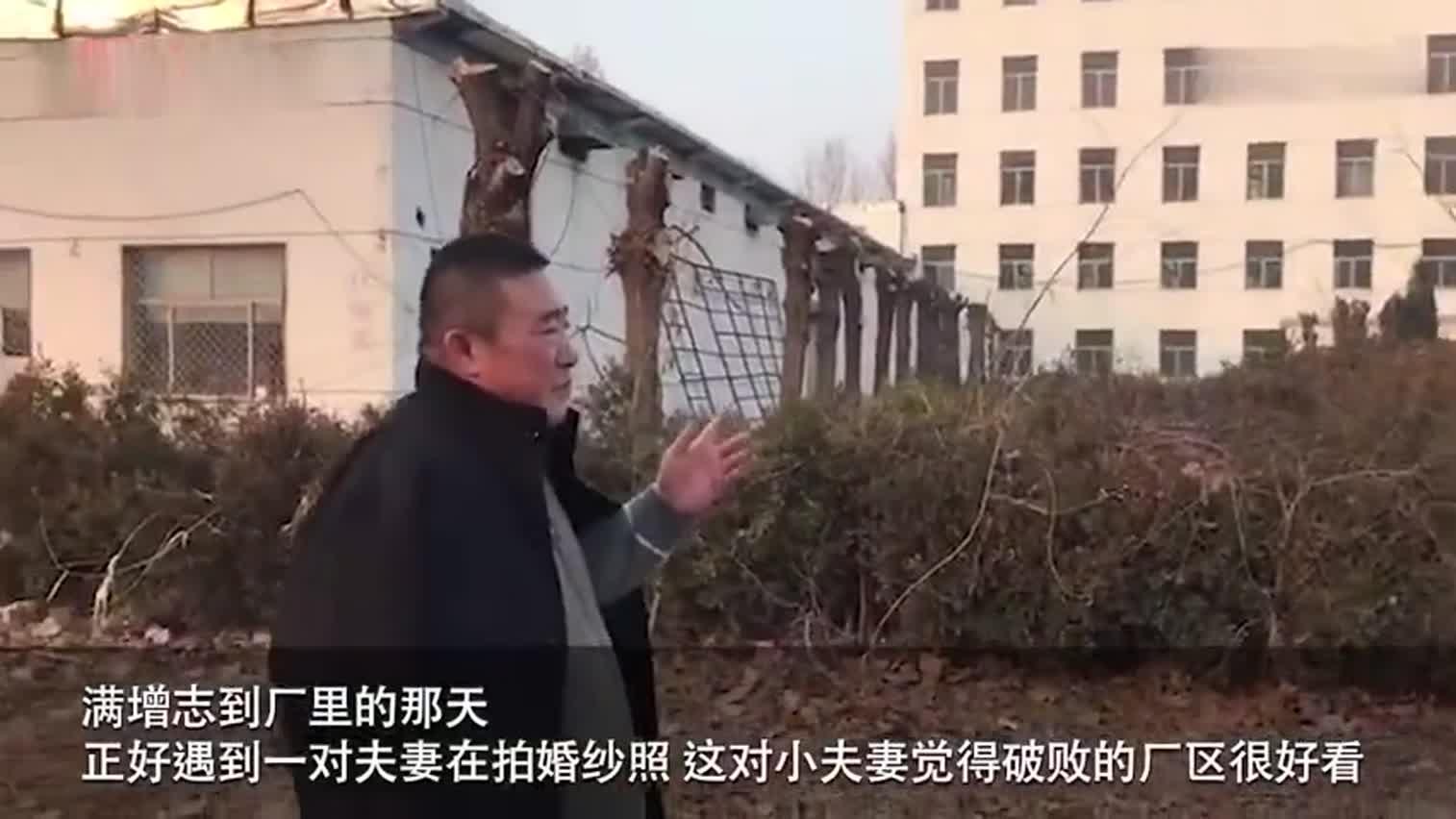 视频-山东企业家被羁押1643天后无罪 厂房成了