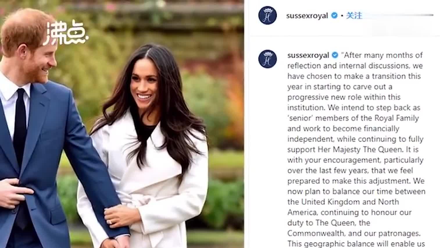 视频-哈里夫妇计划退任王室高级成员身份 称将努力