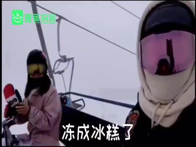 视频 滑雪场缆车停电被困3小时:游客录遗言