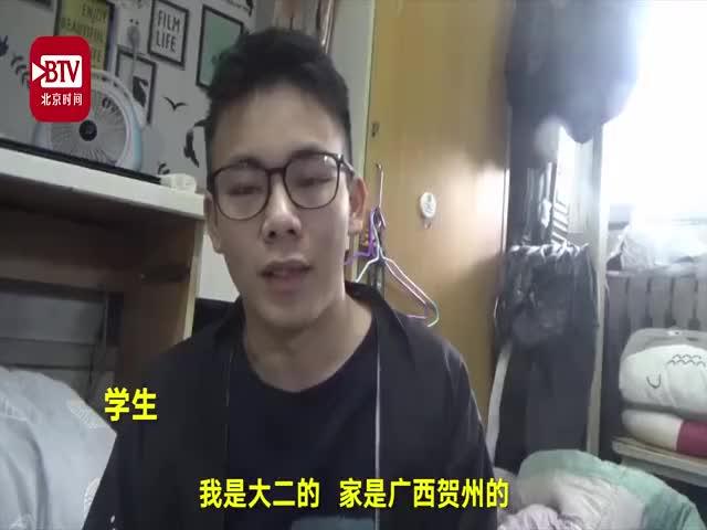 视频 省内100元省外200!高校为贫困生发春节
