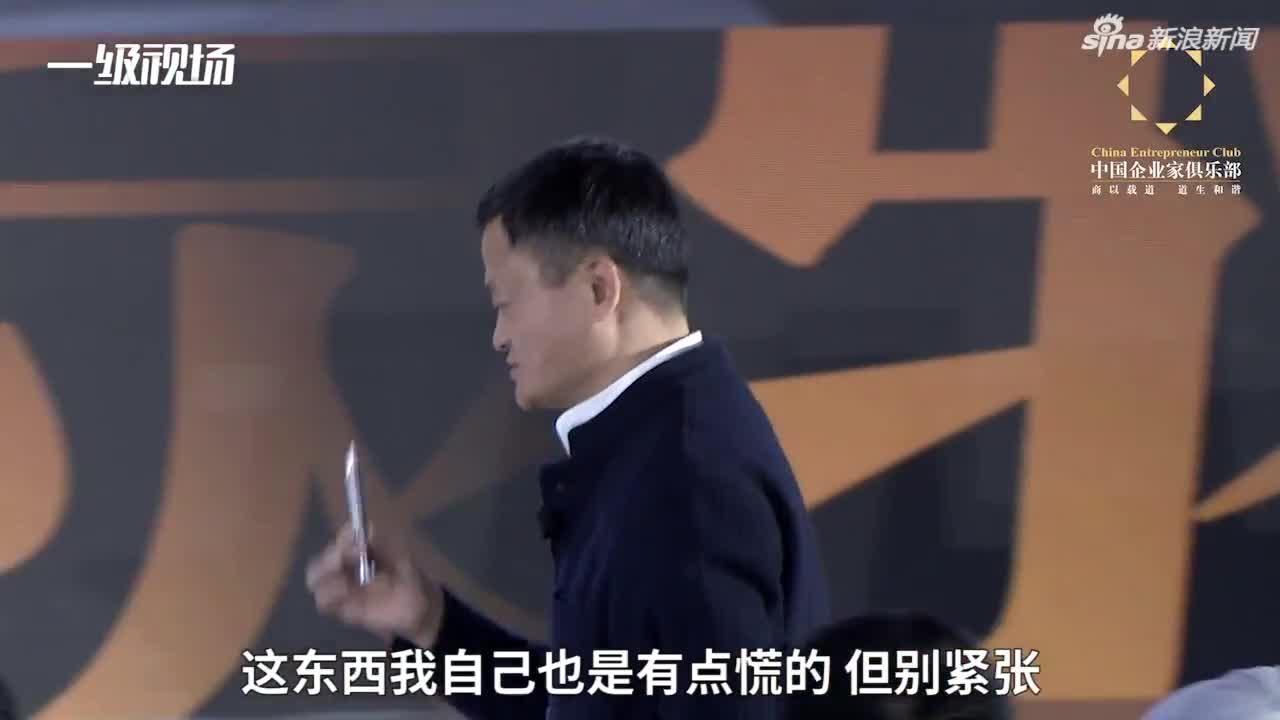 """视频-马云玩手拍钢钉有点""""血腥"""",没演砸"""
