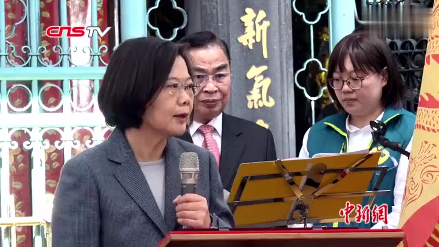 视频-2020年台湾地区领导人与民意代表选举今日