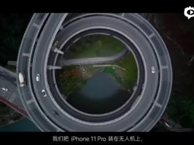 苹果年度大片《女儿》幕后花絮