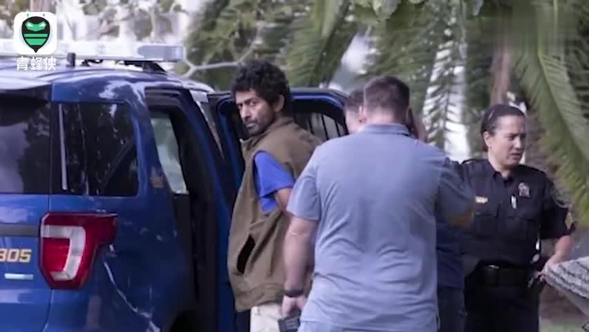 视频 伊朗公民在特朗普庄园附近被捕 身上藏有砍刀