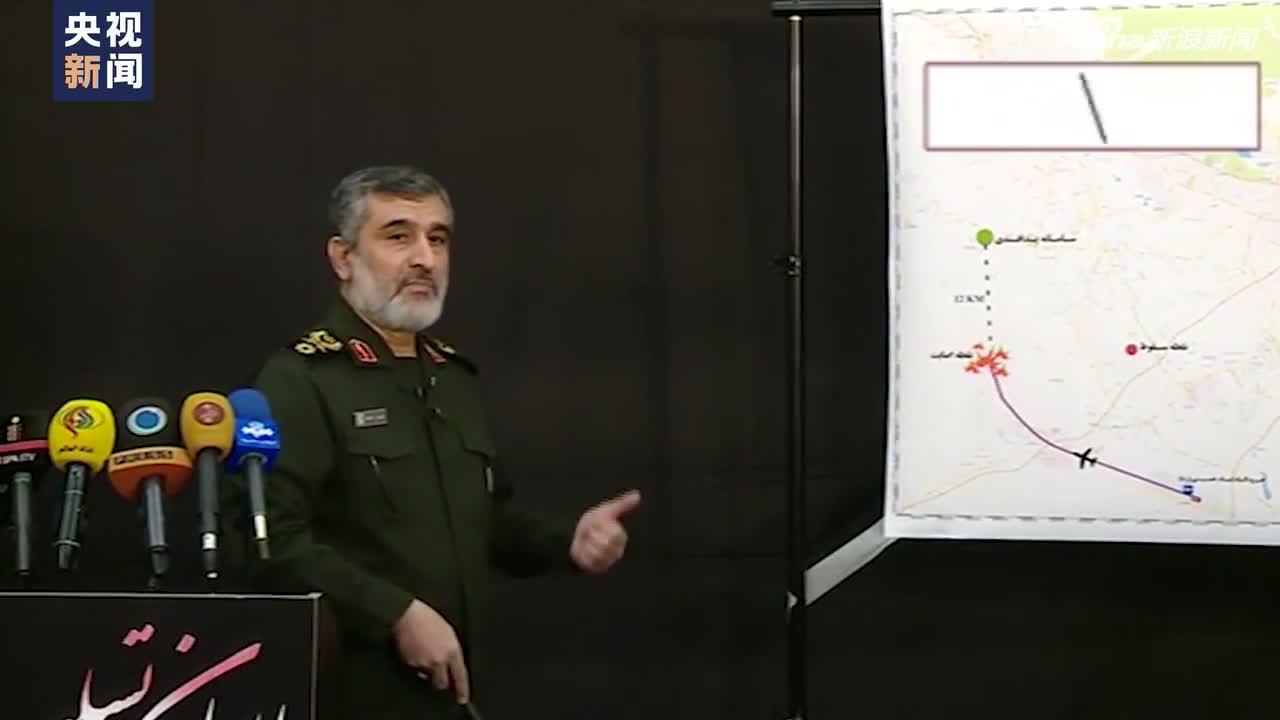 视频 伊朗军方负责人演示乌航客机被击落过程
