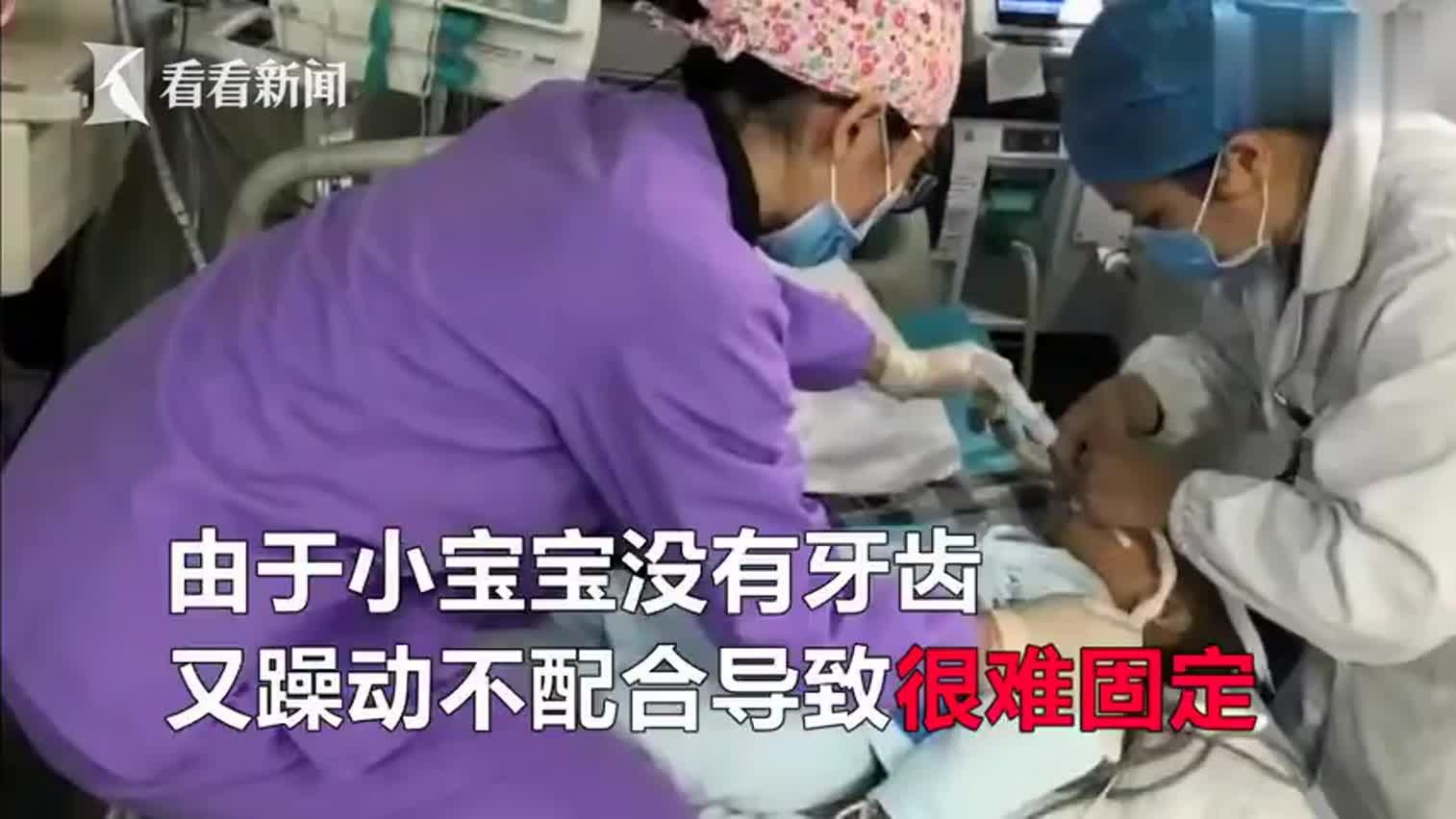 视频-护士与死神赛跑抢救9个月大宝宝 整整跪了4